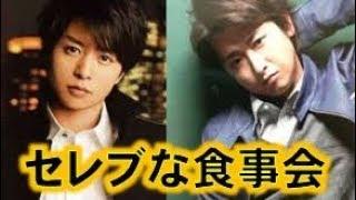 嵐 大野智 櫻井翔ツアー中のルームサービスが優雅すぎる 嵐 動画 13
