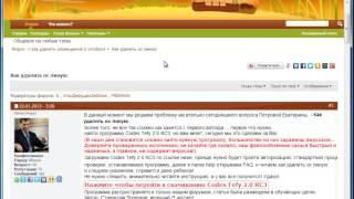 Строим сайт на DLE Урок №27 (Установка форума)