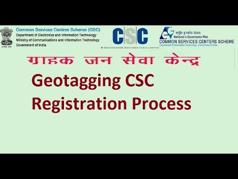 Geotagging CSC Registration Process