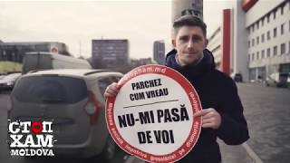 Raid - Reportaj Video   Видео Отчет Рейда