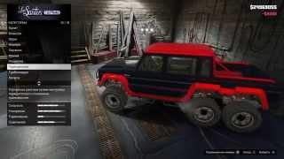 Прокачка авто в GTA V #5 Dubsta 6x6