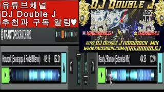 2019 08 summer special edition DJ Double J horurock mix full ver edm party 여름 클럽노래  피서갈때 듣기좋은노래 드라이브