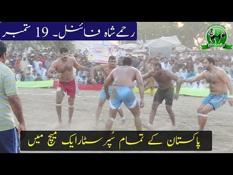 Best Final Match In Kanjwani 2017 | Muzmal Boota Vs Janjua