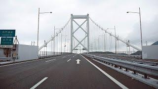 [車載動画] 福岡県から福岡県へ(北九州高速~関門橋~関門トンネル)