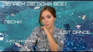 Download ВСЕМ ПРЕКРАСНОГО ДНЯ ! Mp3 and Videos