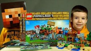 Lego Minecraft Crafting Box 21116 Верстак - Видео для Детей на русском - Лего Майнкрафт
