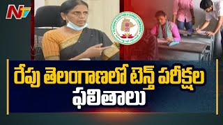 Sabitha Indra Reddy to Release Telangana SSC Results Tomorrow | #10thExamResults | Ntv