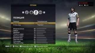 Maddyson стрим 17.10.2014. FIFA 15 карьера игрока