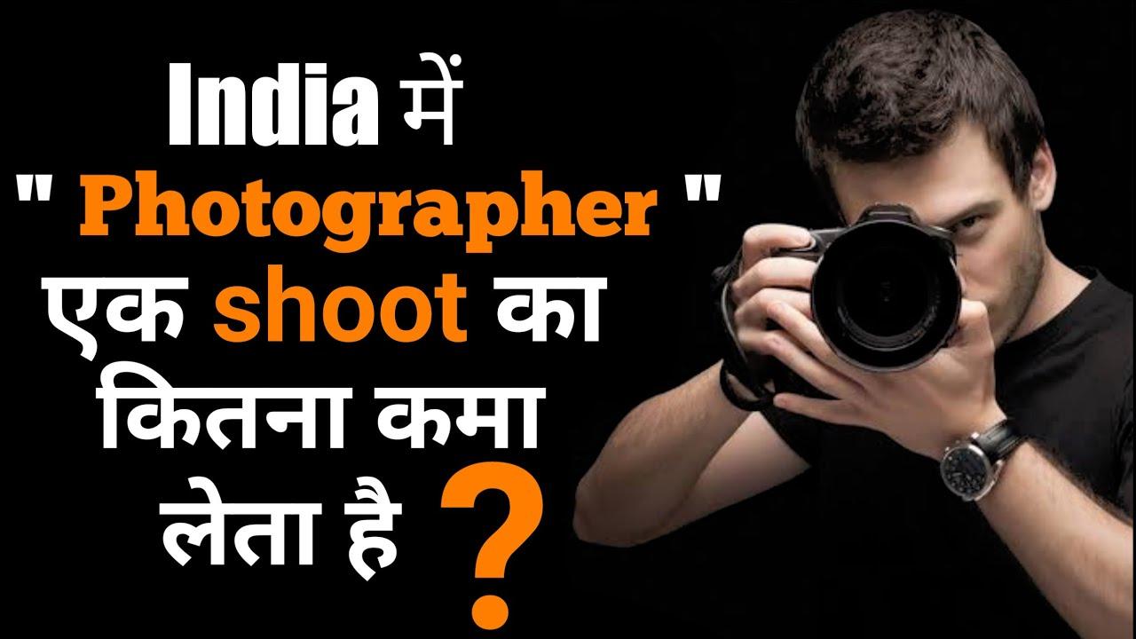 How Much Do Photographer Earn In India Photographer Jobs Salary Future Hindi Youtube