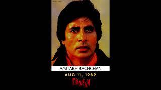 Chookar mere man ko kiya tune kiya isara  Cover by Md Husain