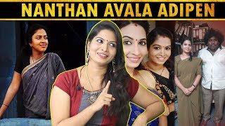 பயந்து Amala Paul-கிட்ட பேசலா..! | Raatchasi | Amma Kanakku Actress Devika Interview |Kanmani Serial