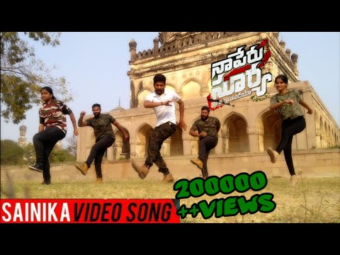 Sainika song | Naa Peru Surya Naa illu India Songs | Allu Arjun, Anu Emanuel, Lucky