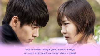 Secret Garden ~ Appear (rom/eng sub)
