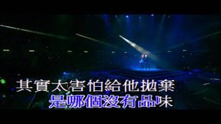 男人信什麼(KTV) - Janice + JW (Fairy衛蘭演唱會2010) (HD)
