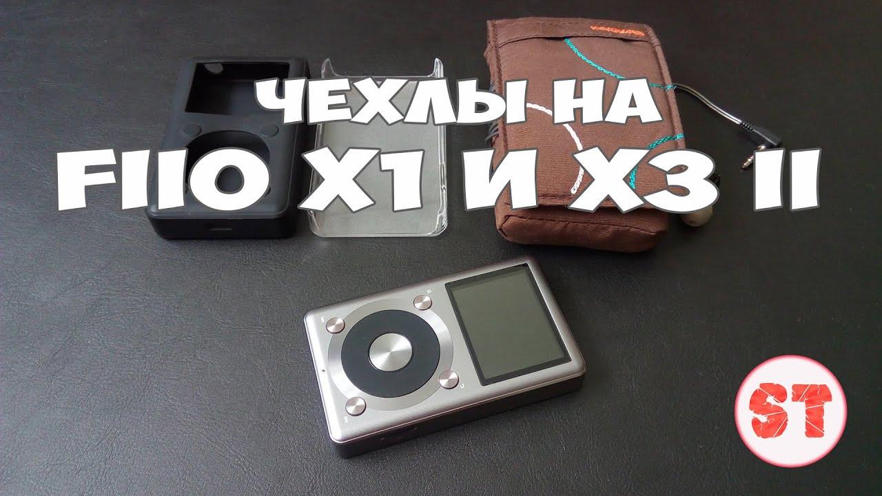 Магнитола MP3 MS-37 mobile speaker system - YouTube