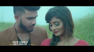 Ami Tomar Hote Chai   Shad Shah & Mitu Rahman   Bangla New Song   2017