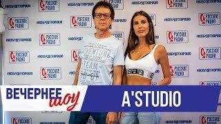 A`Studio в Вечернем шоу с Аллой Довлатовой / О новой песне, деньгах и идеальной фигуре Кети Топурии