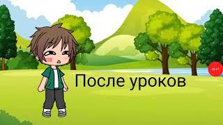 Девочка Печаль( идея названия от канала  BFF BFF ) ч.2