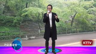 이승진 홀로걷는남산길(원곡 엄광호)/가요초대석/7080가요무대/2021. 2. 18 /010- 5071- 8…