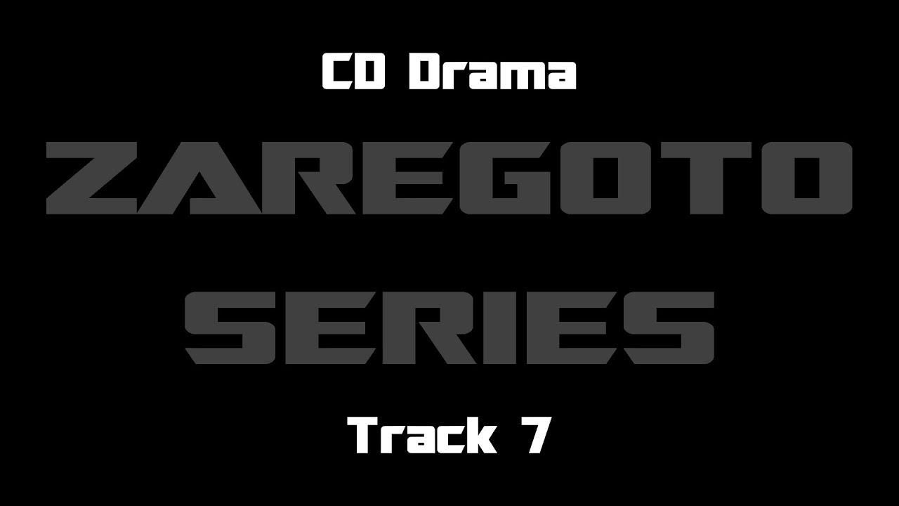 Zaregoto Series Cd Drama Track 7 Youtube