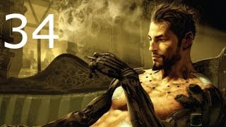 ➜ Deus Ex: Human Revolution Director