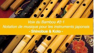 Voix du Bambou #2-1 Notation de musique pour les instruments japonais