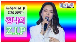 [본선 진출 TOP5] 개(그우먼)+가수