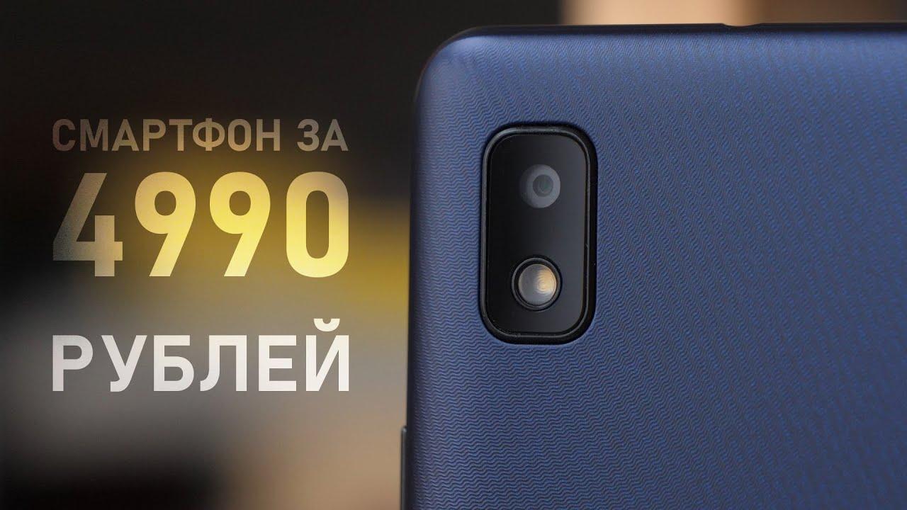 Что может смартфон за 4990 рублей? ZTE Blade L210 / ОБЗОР