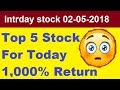 BEST INTRADAY CALL 02-05-2018    Today Intrday Stock Tips