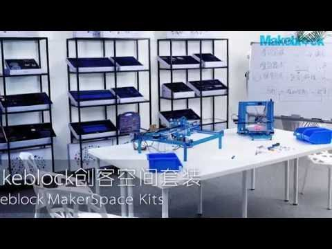 MAKERSPACE MAKEBLOCK KITS for educational center