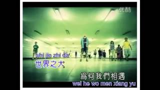 Li Dai Mo   Wo De Ge Sheng Li   Karaoke Romanized  Pinyin Lyrics 李代沫   我的歌聲裡