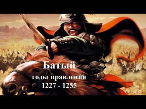 Монгольское нашествие на Русь ХІІІ ст.