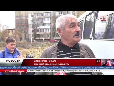 Автобус Симферополь (ул. Луговая) - село Белоглинка