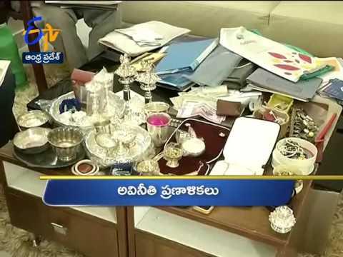 Andhra Pradesh | 20th July 2017 | Ghantaravam 11 AM News Headlines