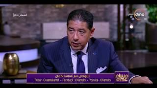 مساء dmc - هشام عز العرب : الإقتصاد الموازي في مصر كبير جدا وناس كثيرة تعمل به