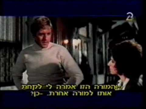 Robert Redford & Sydney Pollack: The Men and Their Movies part 3/5