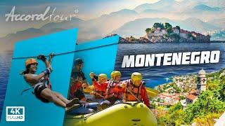 Черногория отдых 2021 Montenegro Самые интересные места в мире Аккорд туры в Черногорию