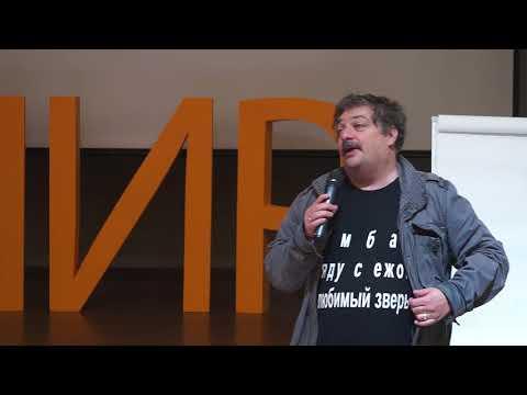 ПиР-2017, Дмитрий Быков 'Русская литература будущего, или будущее русской литературы'