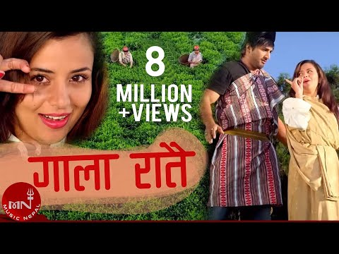 Gala Ratai | Notebook | New Nepali Movie Song | Neeta Dhungana & Jeevan Luitel |