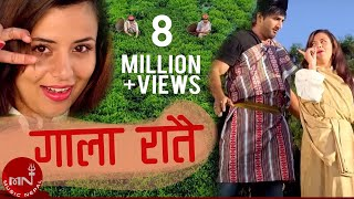 "Nepali Movie Notebook Song ""Gala Ratai"" 
