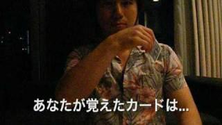 magicwired/吉田浩人 トランプマジック2