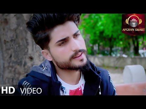 Mansour Aryan - Sanam OFFICIAL VIDEO