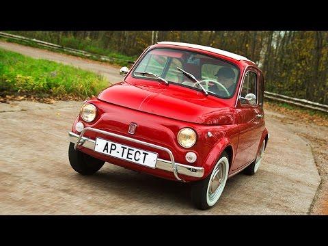 Ретротест: Fiat 500