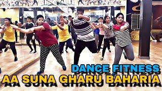 Aa Suna Gharu Baharia | Sambalpuri song | Dance Fitness | High On Zumba