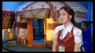 обычаи традиции казахов