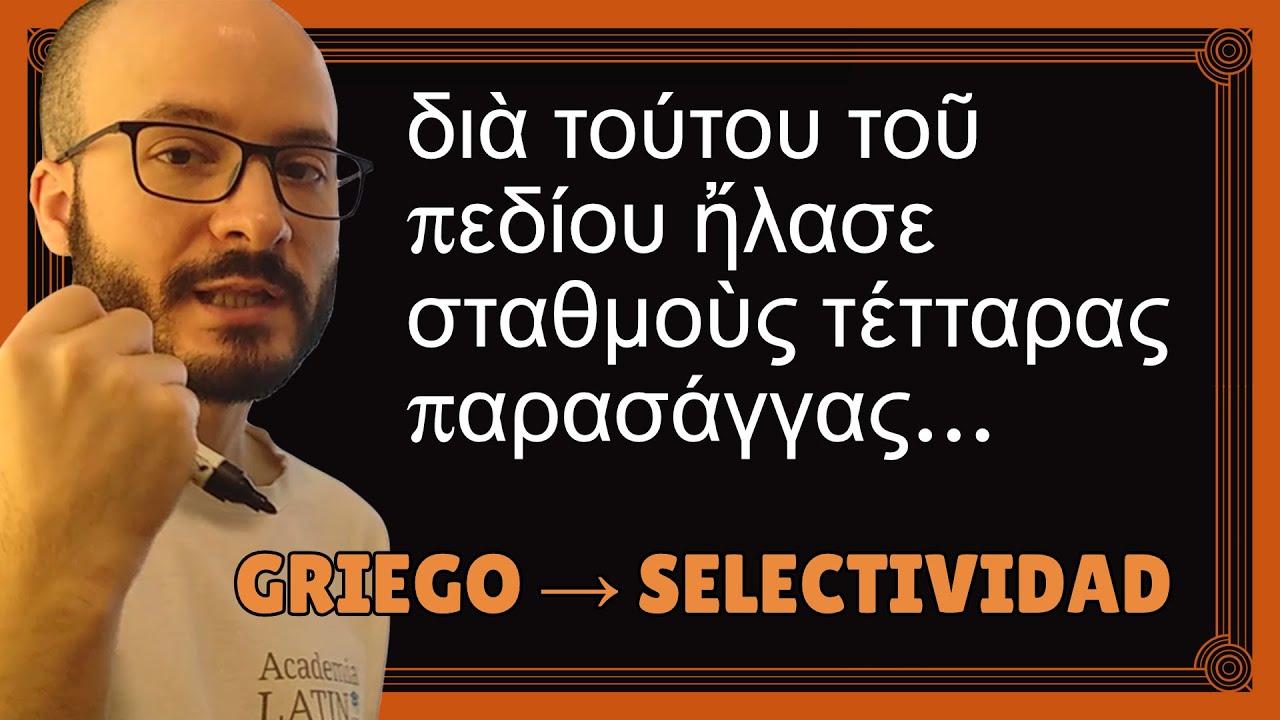 SELECTIVIDAD de GRIEGO (EXAMEN resuelto): «Anábasis», de Jenofonte