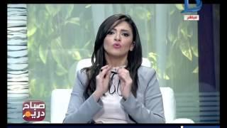 صباح دريم | الاعلامية منة فاروق: المسؤلون يشترطون عدم تلاقي شكاوي المواطنين على الهواء