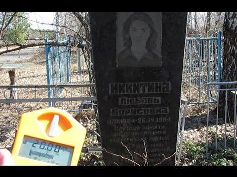 chernobyl-2012:-the-cemetery-of-Припять-(pripyat)