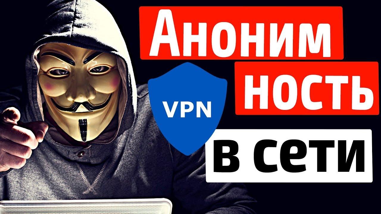 хостинг vps доступ