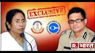 चिटफंड घोटाले में बड़ा खुलासा: सीक्रेट दस्तावेजों से ममता की कोलकाता पुलिस हुई बेनकाब